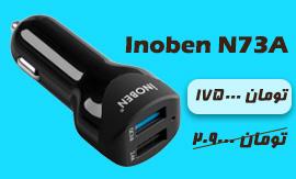 Inoben N73A