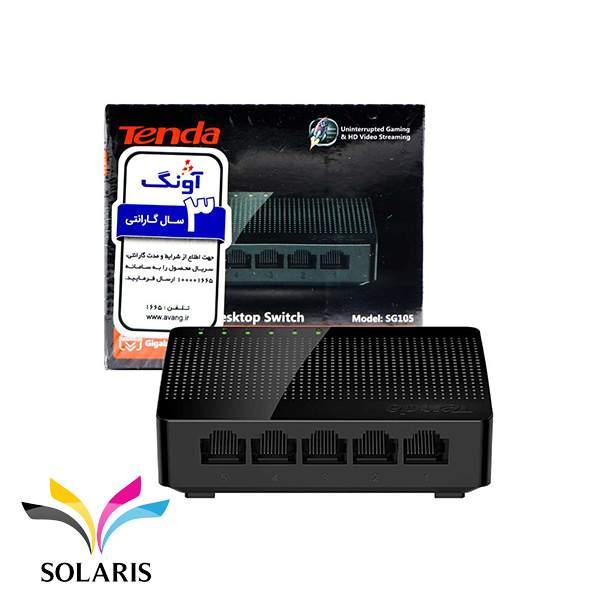 tenda-switch-sg105-box