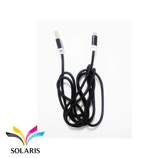 cable-android-royal-zx02