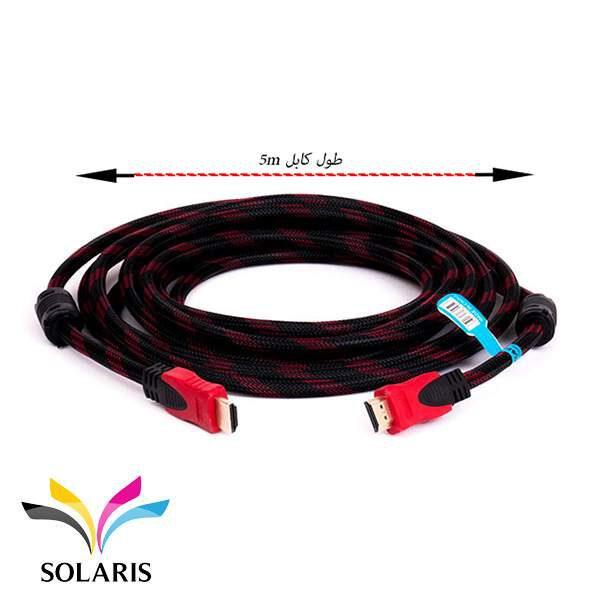 hdmi-cable-royal-5m