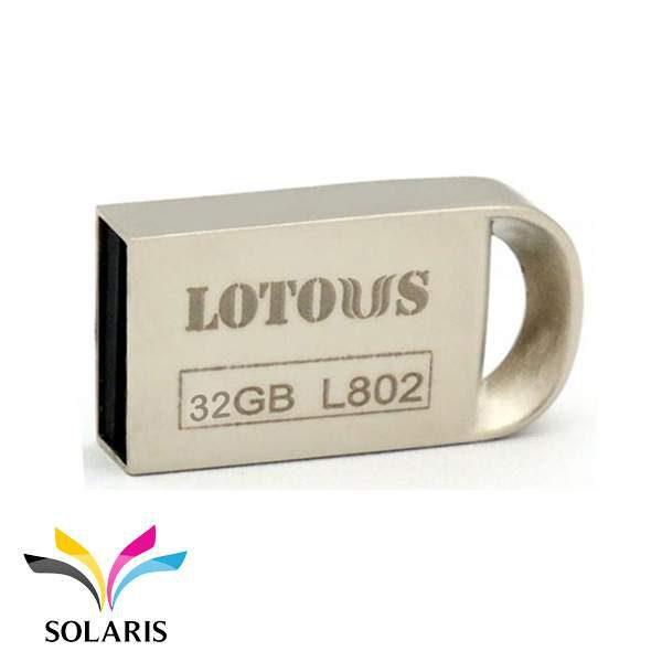 flash-memory-lotous-32gb-l802 فلش ارزان قیمت لوتوس