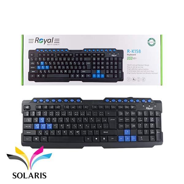 Keyboard-gaming-royal-k158-box