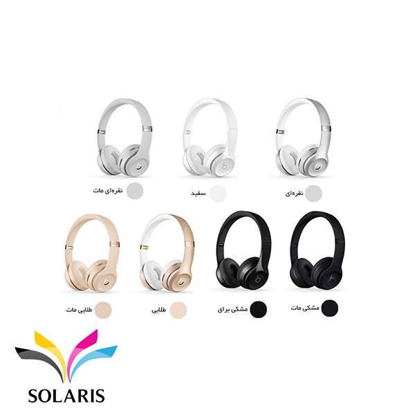 headphone-wireless-beats-solo3-light-colors