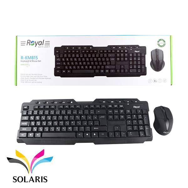 keyboard-mouse-royal-km815