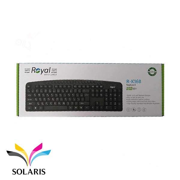 keyboard-royal-k-168-box