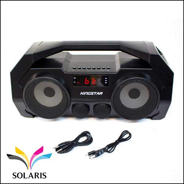 speaker-beat-box-kingstar-kbs280