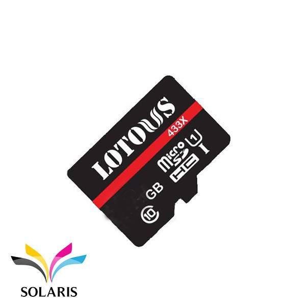ram-micro-lotus-8gb-433x
