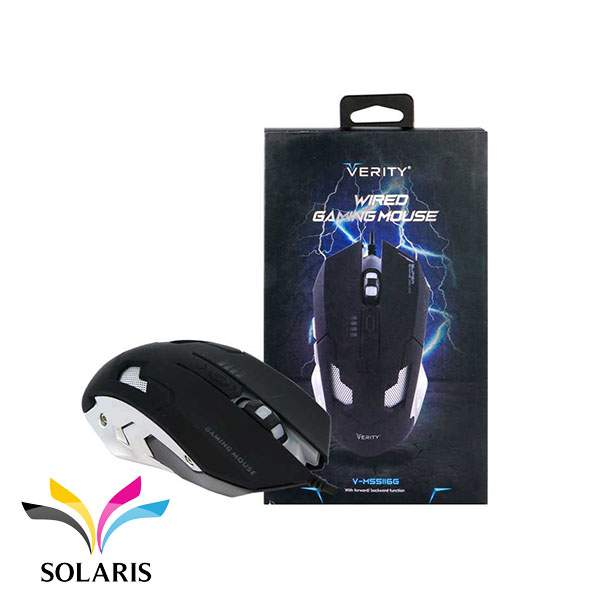 Mouse-verity-ms5116G
