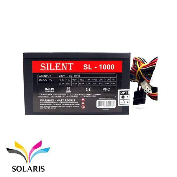 Power-silent-sl1000