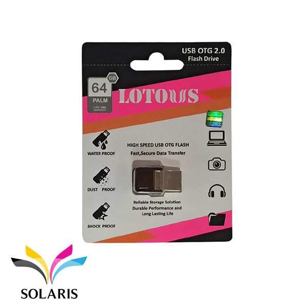flash-memory-lotus-otg-palm-64gb