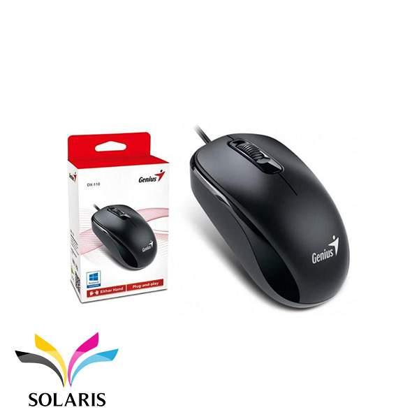 genius-mouse-dx110