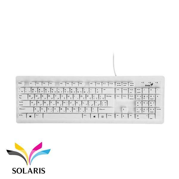 keyboard-genius-slimstar