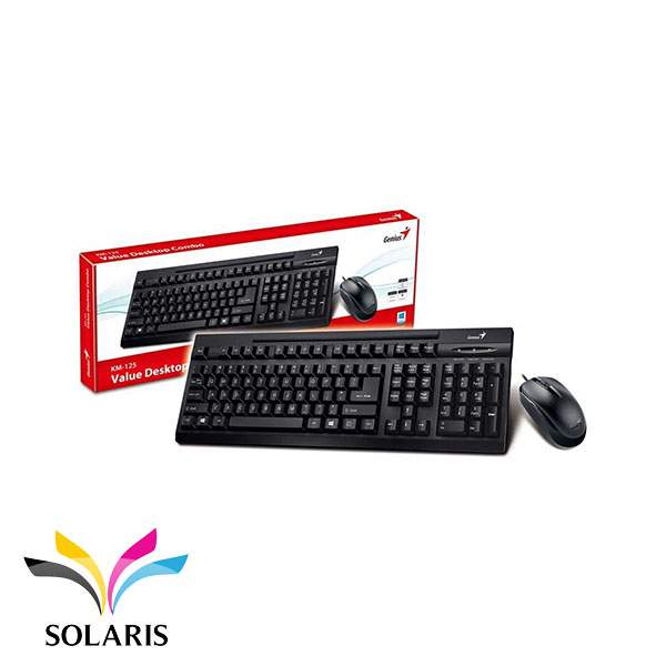 keyboard-mouse-km125-genius