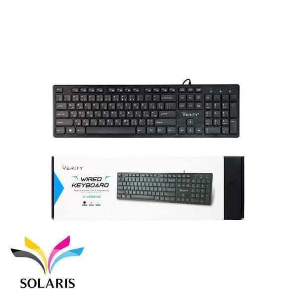 keyboard-verity-kb6116