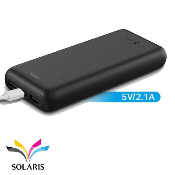 powerbank-tplink-tlpb20000