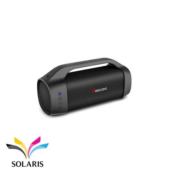 speaker-bluetooth-portable-GF701-beecaro