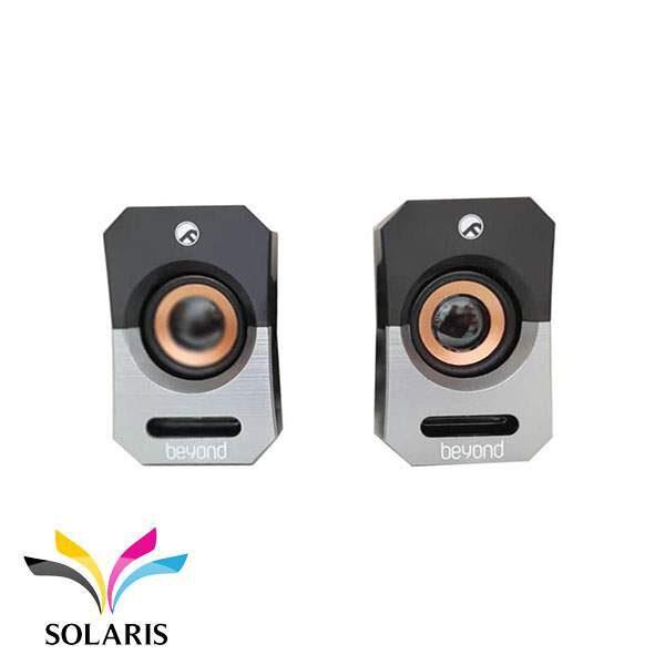speaker-bz2065-beyond