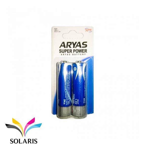 battery-ghalami-aryas