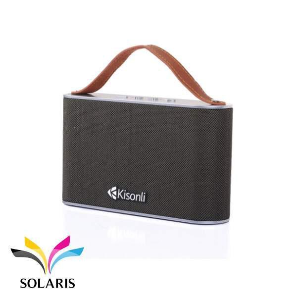 kisonli-speaker-s6