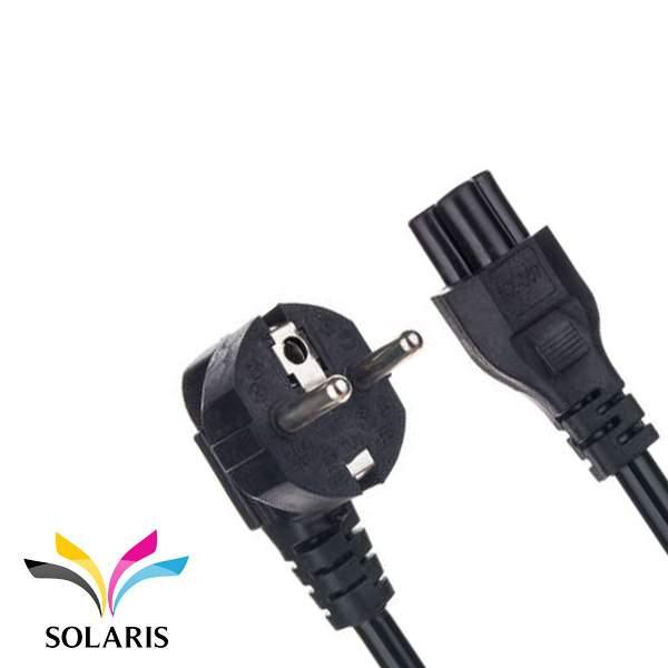 laptop-cable-lotus-1.5m-75mm