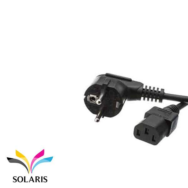 lotus-power-cable-1-5m-75mm