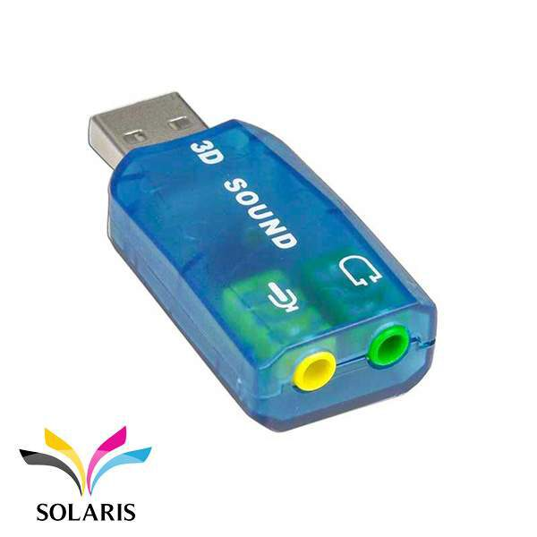 USB-Sound-Card-5.1