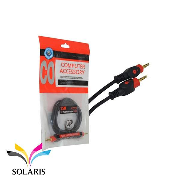 audio-cable-xp-product-1-to-1-box