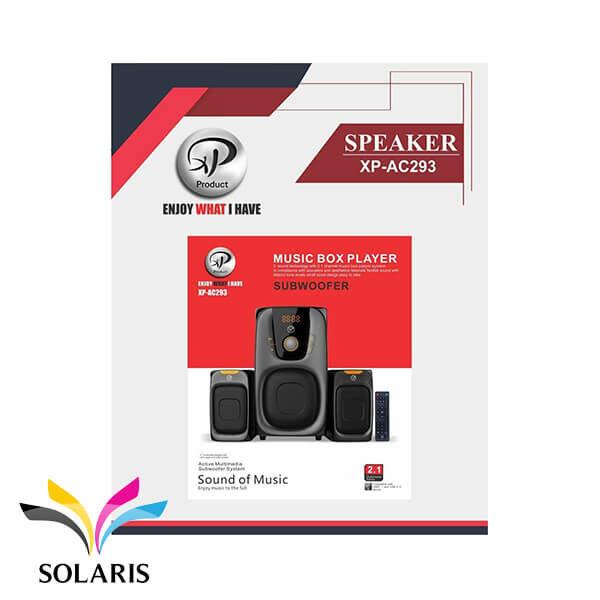 speaker-xp-product-xp-ac293