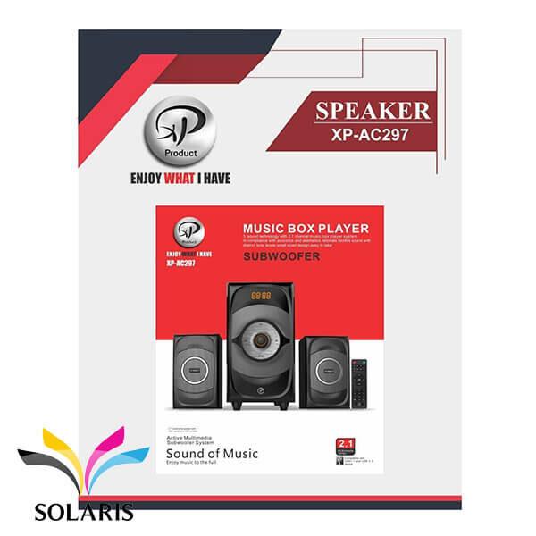 speaker-xp-product-xp-ac297