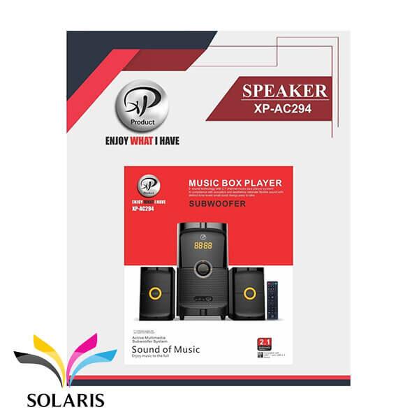 speaker-xp-xp-ac294