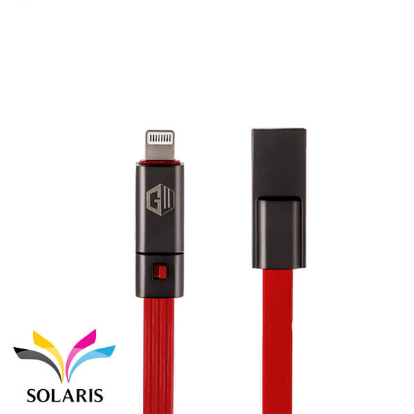 gadget-world-lx19-cable
