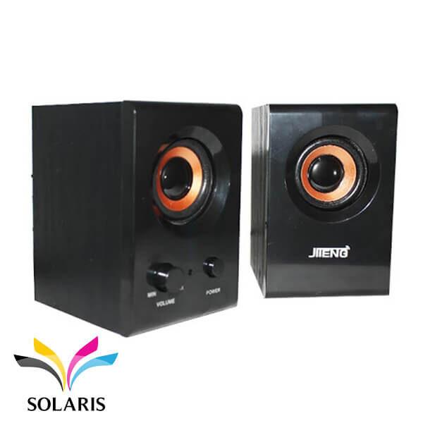 speaker-jiteng-d99a