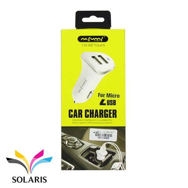 nafumi-car-charger-c05