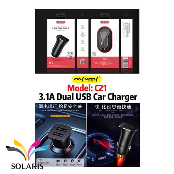 car-charger-nafumi-c21