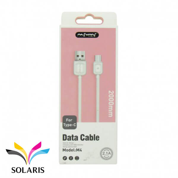 nafumi-chrager-cable-type-c