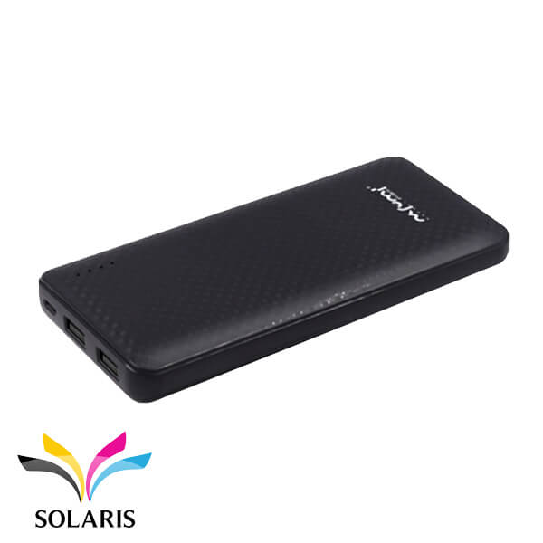 nafumi-powerbank-b100