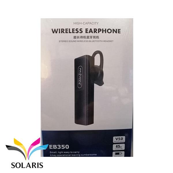nafumi-wireless-earphone-eb350
