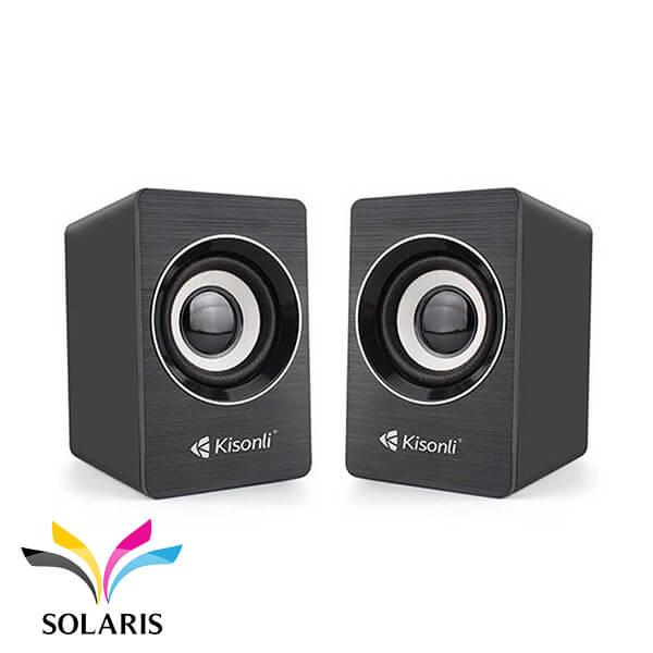 kisonli-a707-speaker