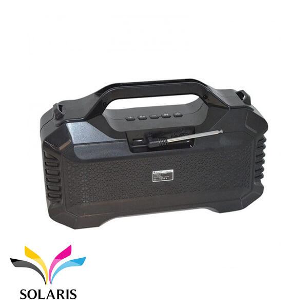 kisonli-speaker-ks-1997