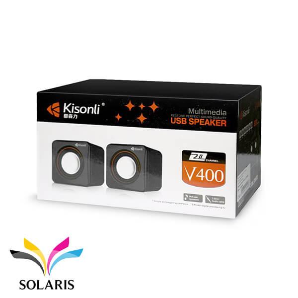 kisonli-v-400-speaker