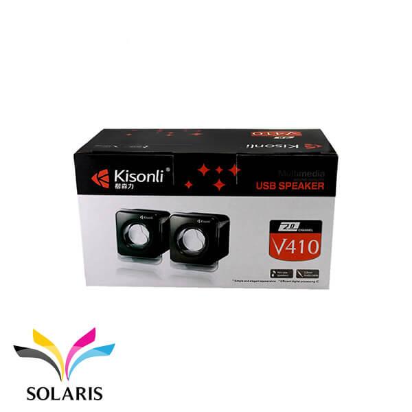 kisonli-v-410-speaker