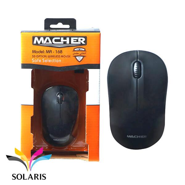 macher-mouse-mr-168