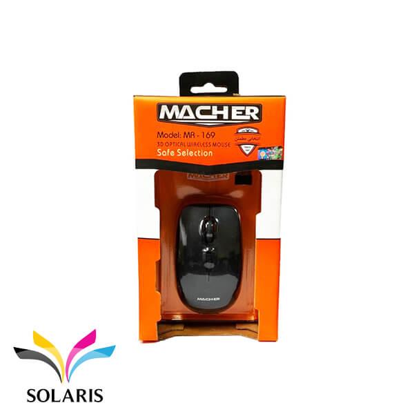 macher-mouse-mr-169