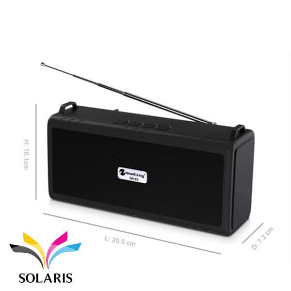 new-rixing-speaker-nr-b2