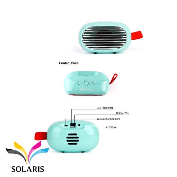 proone-psb4515-speaker
