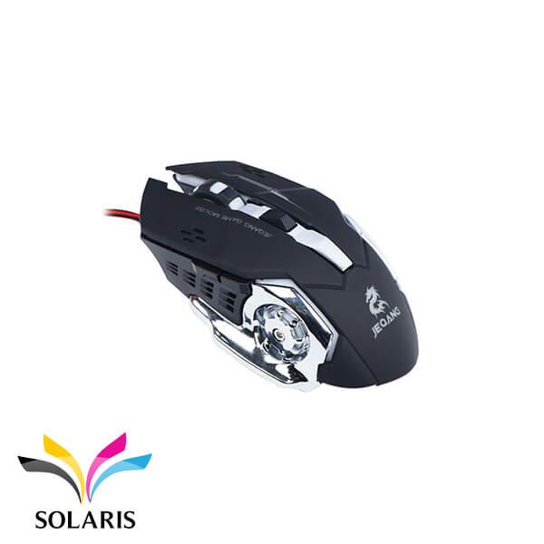 Jeqang-JM-520-Gaming-Mouse
