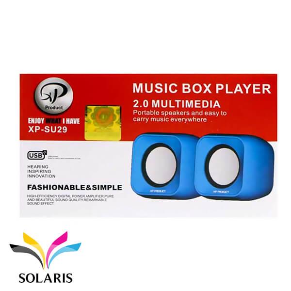 xp-product-desktop-speaker-xp-su-29