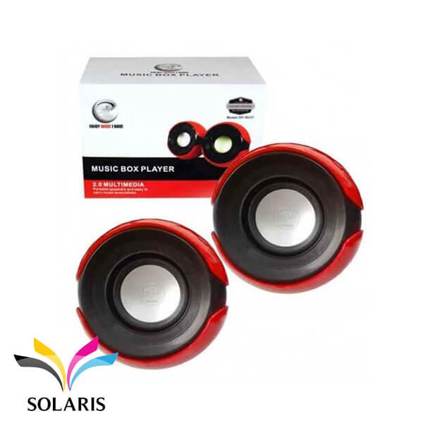 xp-product-desktop-speaker-xp-su37
