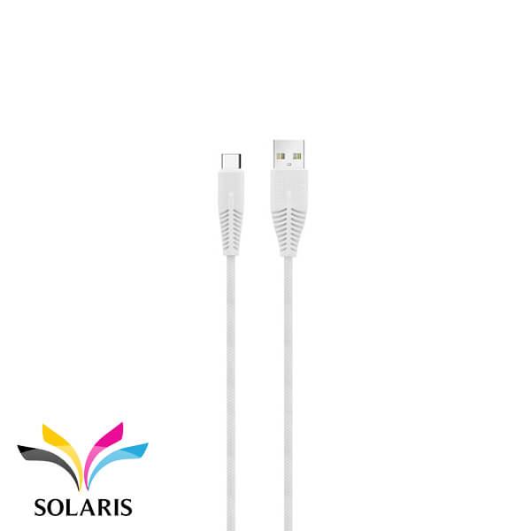 nafumi-q22-charger-kit-typeC