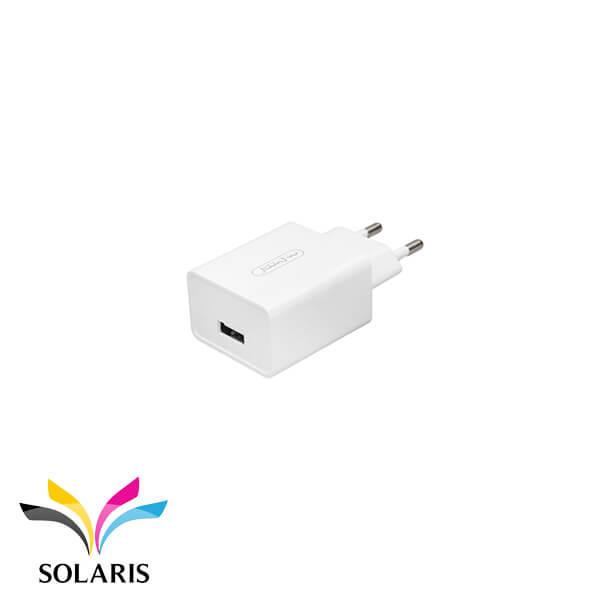 nafumi-q22-charger-kit